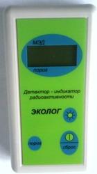 Продам бытовой дозиметр Эколог.