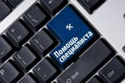 Ремонт компьютеров в Талдыкоргане