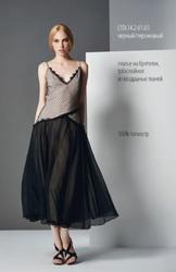 Женская одежда брендовые платья пальто костюму корсеты юбки блузки