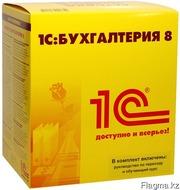Установка 1С Бухгалтерия 8 для Казахстана