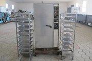 Жарочный шкаф в Талдыкоргане