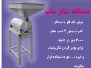 Аппарат для сахарной пудры в Талдыкоргане